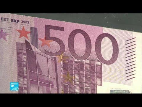 شاهدالمصرف الأوروبي يوقف إصدار الورقة النقدية من فئة 500 يورو