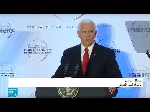 شاهد مايكل بينس يؤكّد أنّ أميركا قوة خير في الشرق الأوسط