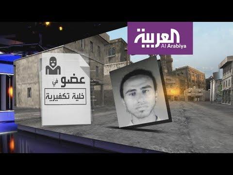 شاهد تفاصيل جديدة للتفجير الانتحاري قرب الأزهر في القاهرة