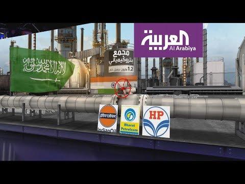 شاهد ماذا تفعل السعودية لضمان تصريف منتجاتها النفطية
