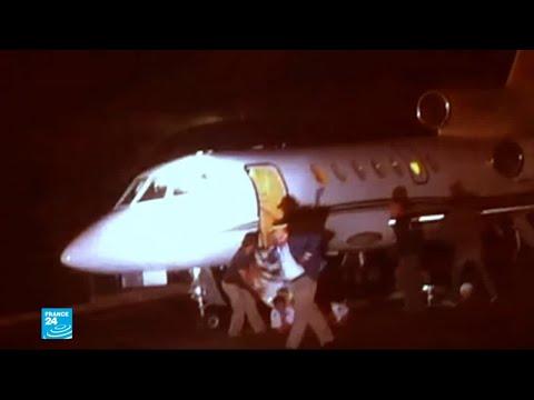 شاهد محاكمة المتهمين بتهريب 25 حقيبة كوكايين داخل طائرة
