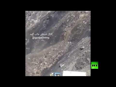 شاهد لحظة انهيار جبلي شمال شرق إيران