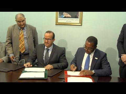 شاهد توقيع عقد شراكة لتنظيم أول دورة للألعاب البارالمبية الأفريقية المغرب 2020