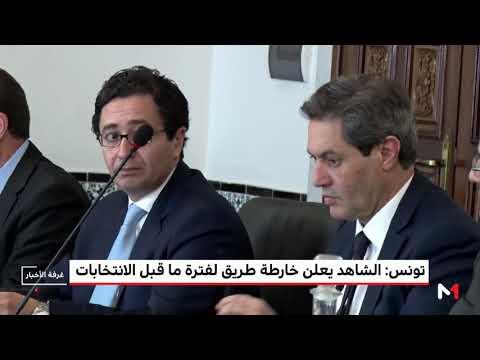 شاهد رئيس الحكومة التونسية يطرح مبادرة لتنقية المناخ قبل الانتخابات