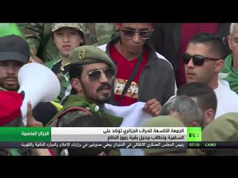 شاهد آلاف الجزائريين يتظاهرون مُجددًا رفضًا لنظام عبد العزيز بوتفليقة