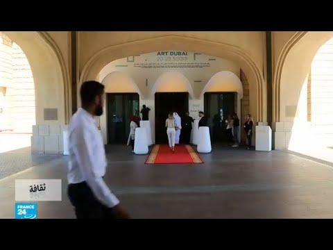 شاهد  دبي تحتضن أكبر سوق فني في العالم العربي على الإطلاق