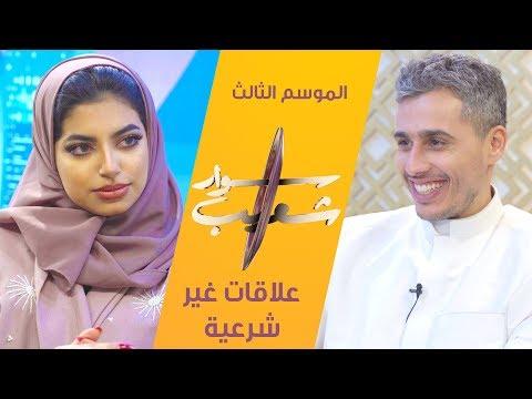 الإعلامي الكويتي شعيب راشد يتبرأ من اتهامه بالتحريض على الفسق والفجور