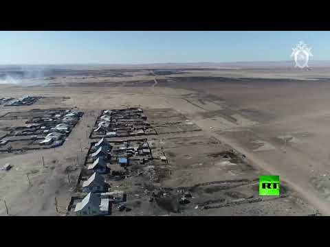 شاهد آثار مُدمرة للحرائق في أقصى شرق روسيا
