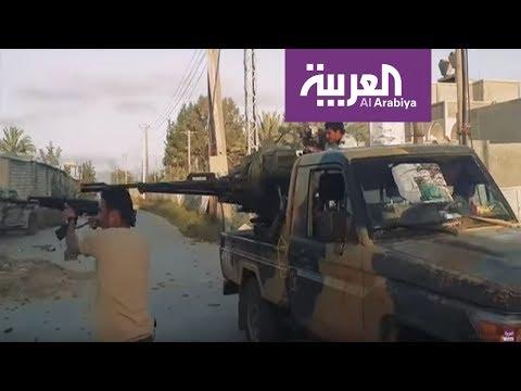 شاهد الجيش الليبي يخطط لتكثيف هجوم طرابلس