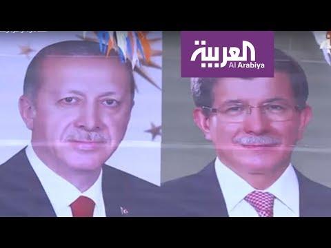 شاهد أحمد داوود أوغلو يؤكد أن رئاسة تركيا منفصلة عن نصف المجتمع
