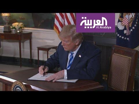 شاهد تفاصيل العقوبات الأميركية بوقف إعفاءات صادرات النفط الإيراني