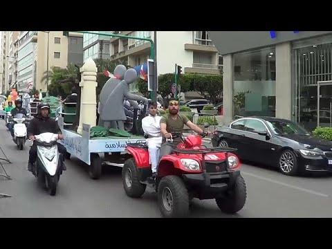 شاهد بيروت تستعد لاستقبال رمضان في ظل أزمة اقتصادية خانقة