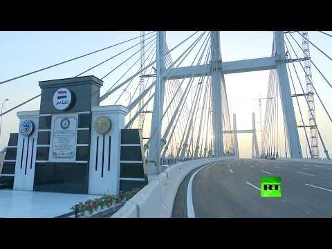 شاهد تجربة السير على الممشى الزجاجي لأعرض جسر بالعالم