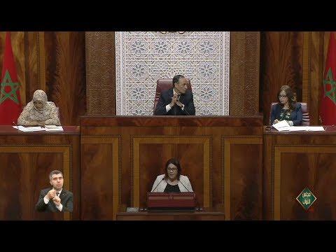 شاهد المجموعة النيابية للتقدم والاشتراكية تُقيّم عمل الحكومة المغربية