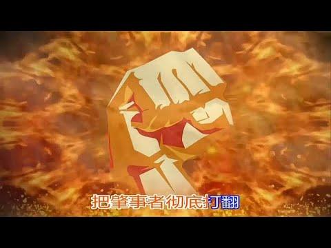 شاهد صيني يلهب مشاعر شعبه بأغنية وطنية عن الحرب التجارية مع أمريكا