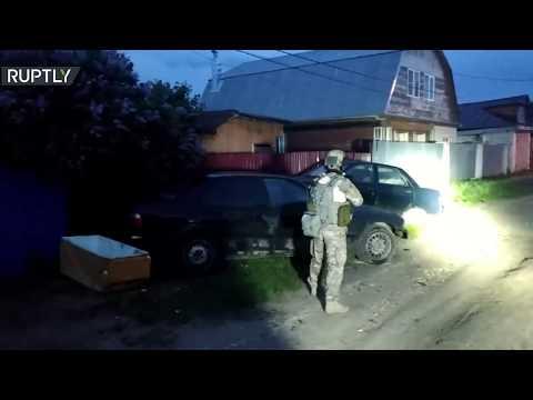 شاهد الشرطة الروسية تقتل اثنين من العصابات المسلحة في منطقة فلاديمير