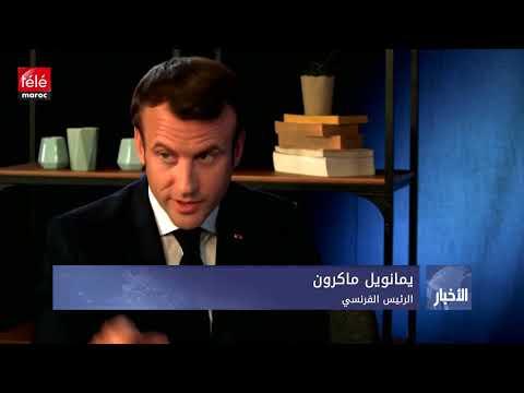شاهد فرنسا تعلن أن انفجار ليون خلف 13 إصابة