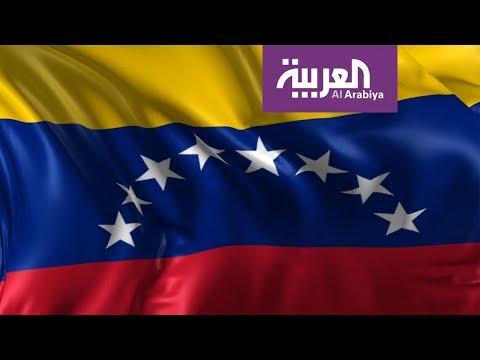 شاهد عودة ملف توغل إيران وحزب الله في أميركا الجنوبية للأضواء