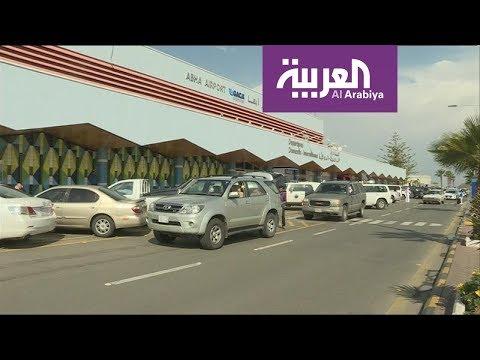 شاهد أضرار بسيطة إثر هجوم الحوثيين على برج مراقبة مطار أبها السعودي