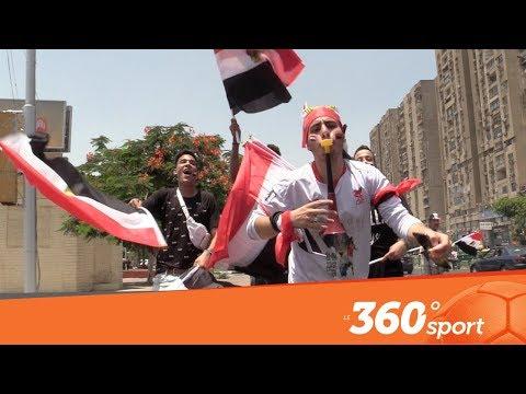 شاهد أجواء احتفالية في ملعب القاهرة قبل ساعات من افتتاح الكان