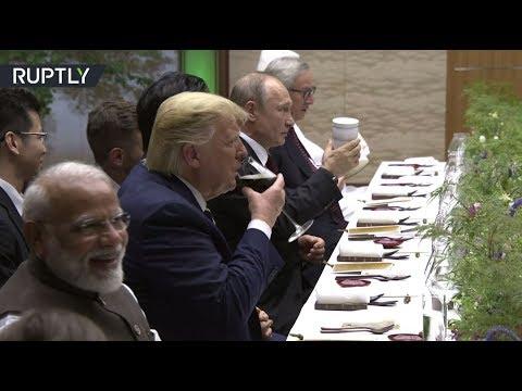 شاهد الرئيس بوتين يُشارك في عشاء قمة العشرين