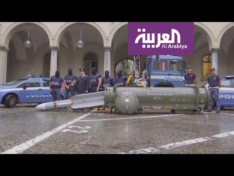 شاهد صاروخ قطري في يد جماعة يمينية متطرفة في إيطاليا