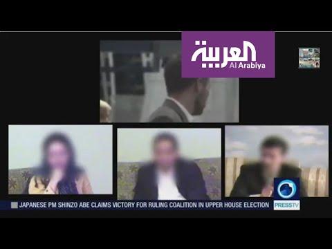 شاهد حرب الجواسيس تشتعل بين إيران والولايات المتحدة الأميركية