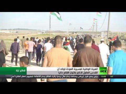 شاهد إصابة عشرات الفلسطينيين جراء قمع الاحتلال مسيرات سلمية في غزة