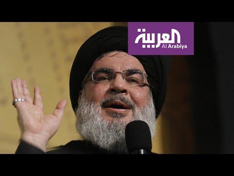 شاهد خزان حزب الله في لبنان يغلي والوعود التنموية تتبخر
