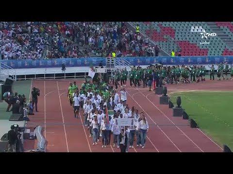 شاهد حفل افتتاح الألعاب الأفريقية في مدينة الرباط المغربية 2019 كاملًا