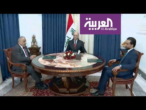 شاهد الرئاسيات الثلاث في العراق ترفض جر البلاد إلى حرب بالوكالة