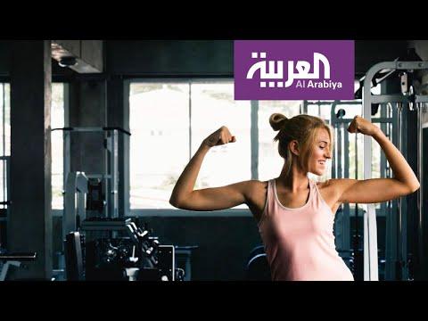 شاهد تمارين سهلة لشد الزنود والأذرع من دون تكويت عضلات
