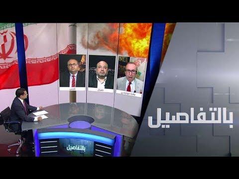 أميركا تُخيب آمال الأوربيين في صدور موقف إيجابي لإعادة طهران إلى الالتزام بالاتفاق النووي