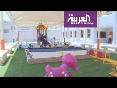 أهم مميزات مدارس الطفولة المبكرة الجديدة في السعودية