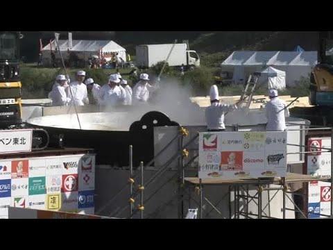 شاهد تحضير أكبر طبق حساء في اليابان بمقادير ضخمة