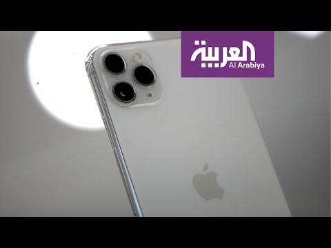 صور من كواليس مسلسلات رمضان 2019 للأستديوشاهد لماذا قابل المستهلكين أيفون الجديد بالسخرية