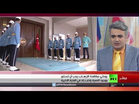 شاهد توافق روسي تركي إيراني بشأن الأوضاع في سورية