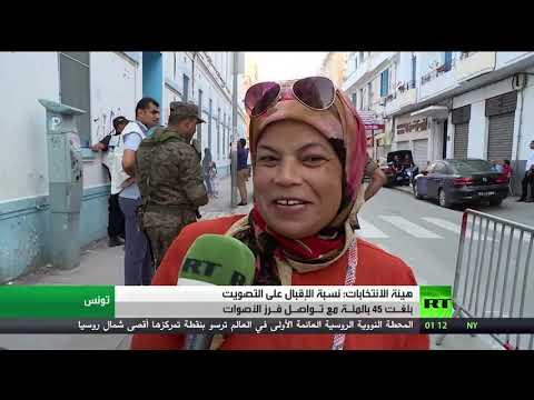 شاهد تواصل فرز الأصوات في الانتخابات التونسية
