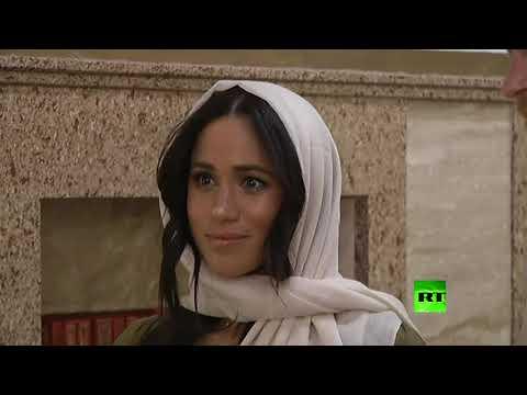 شاهد ميغان ماركل تزور مسجد في كيب تاون وهي محجبة