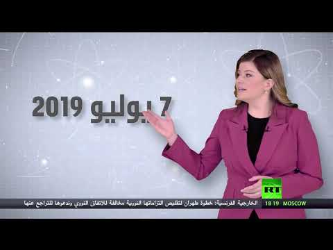 شاهد خطوات خفض طهران التزامها بالاتفاق النووي