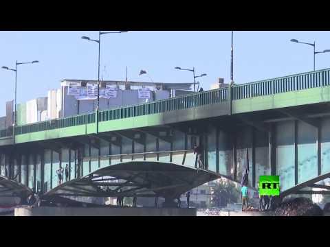 شاهد السلطات تغلق ثلاثة جسور مهمة في العاصمة العراقية