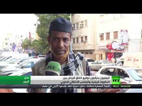 شاهد هادي يؤكّد أنّ الجنوب جوهر سلام واستقرار اليمن