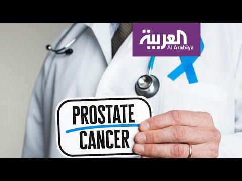 شاهد موفمبر لتذكير الرجال بمخاطر سرطان البروستات