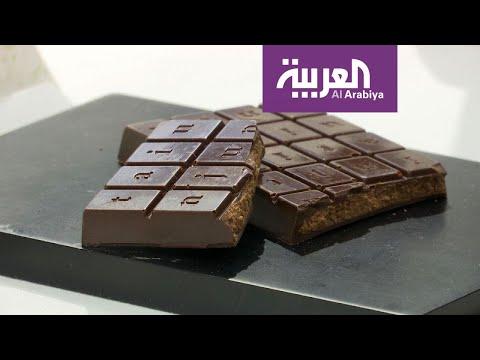 شاهد شوكولاته بطعم منقوشة الزعتر في المعرض العالمي