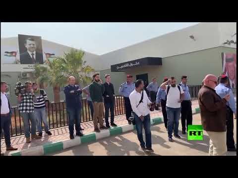 شاهد من أمام جسر الملك حسين لاستقبال هبه اللبدي و عبدالرحمن مرعي