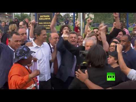 شاهد القضاء يحكم بإطلاق سراح الرئيس البرازيلي السابق من السجن فورًا