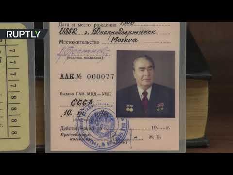 شاهد بيع رخصة قيادة الزعيم السوفيتي الأسبق ليونيد بريجنيف