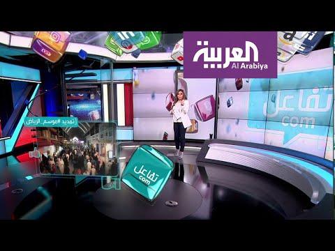 شاهد تمديد موسم الرياض بأمر ولي العهد السعودي