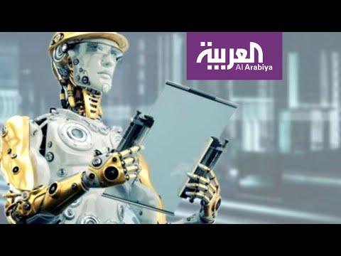 شاهد الذكاء الاصطناعي يتدخل في الجراحات وينفذ الملايين