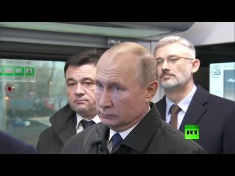 شاهد فلاديمير بوتين يفتتح أول خط للمترو الأرضي في موسكو